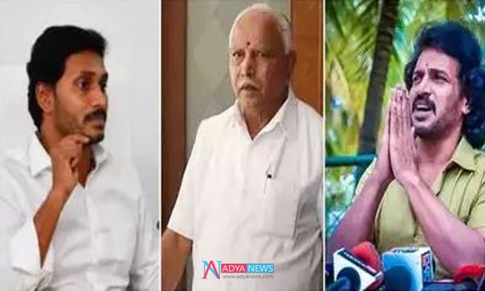 Karnataka Super Star Get Motivation From YS Jagan on Jobs For Locals