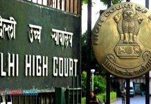 To Kill Movie Piracy Delhi High Court Made A Sensational Decision