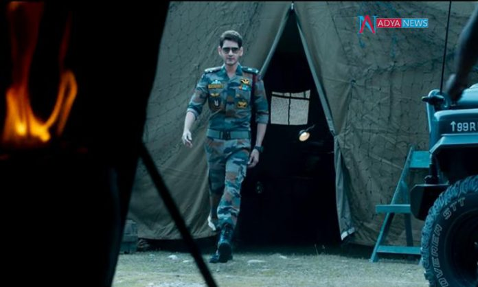 Mahesh Babu Impressed With Army Major Look In