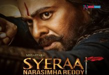 Mega Rumours On Sye Raa Movie Gets Postponed