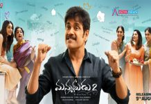 Nagarjuna's Classical Movie Gets Damaged With Manmadhudu 2 Result