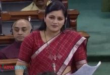 Actress Stuns Everyone With Her Extraordinary Speech in Lok Sabha