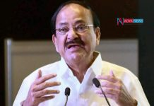 Never Expected Vice President Post...Venkaiah Naidu Blasts on Rajini