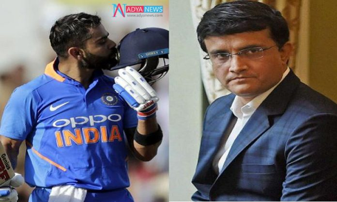 ODI Record Break By Virat Kohli Upon Ganguly's Record