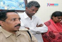 Parents Gets Life Imprisonment For Killing Her Daughter