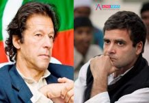 Rahul Gandhi Makes Clarification for Pakistan on Kashmir Issue