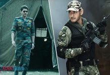 Sarileru Neekevvaru Title Song..A Biggest Tribute To Indian Army