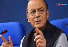 Senior BJP Leader Arun Jaitley Breathed His Last
