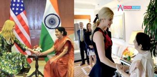 She Was an Inspiring Women For Many People : Ivanka Trump
