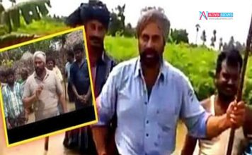 TDP Misfires On Targeting YCP Government with Paid Artists