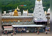 TTD Exciting Move Makes A Common Man Darshan Facility Safe