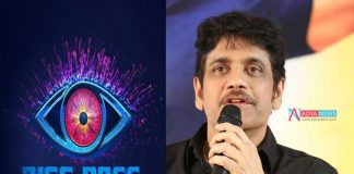Telugu Bigg Boss in Deep Pressure On Nagarjuna's Birthday
