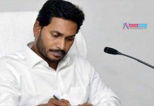 Today is the Special Day For AP people from CM YS Jagan