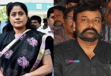 Unofficial Rumours Spreading On Vijayashanthi in Chiranjeevi Film