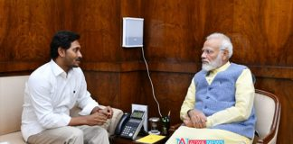We Need Financial Support From Centre...YS Jagan Asks PM Modi