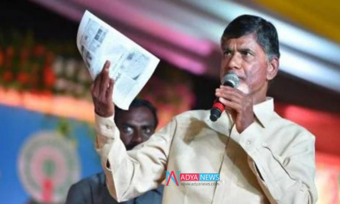 What is the Reason For TDP's Biggest Defeat : Chandrababu