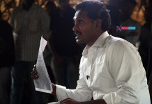 YS Jagan In Search Of Expert In Resolving Diplomatic Situations