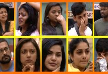 Bigg Boss 3 House Gets Very Emotional With Contestants Stories