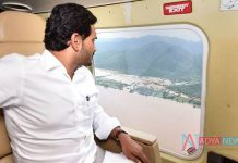 YS Jagan Government Takes Necessary Steps To Safe People from Floods