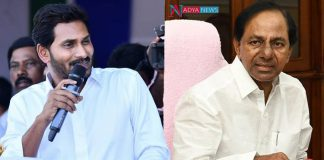 AP Chief Minister Made An Shocking Comment Against KCR