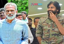 AP Politics Heated Up With Vangaveeti Radha And Pawan Meet