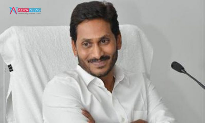 An Exciting Step From AP CM On Uddanam Issue
