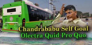 Baseless Quid pro quo allegations… Babu forgot his past promise