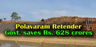Polavaram Retender : Govt. saves Rs. 628 crores
