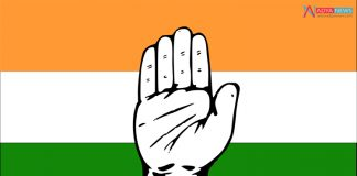 Race for Andhra Congress President Post involves Three Congress Leaders