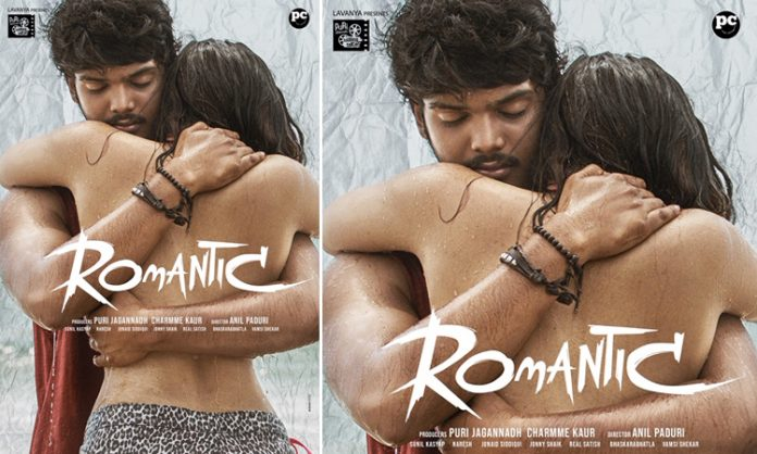 Akash Puri's 'Romantic' First Look Launch