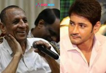 Telangana Governor to Load a Complaint Against Mahesh Babu