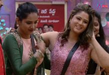 What The Reason Behind the Rejection of Star Actress In Bigg Boss 3