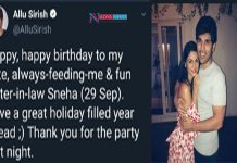 Allu Sirish trolled for Instagram post with Allu Sneha