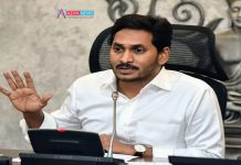 CM Jagan takes serious action against criminal who allegedly molested six year old