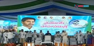 Chief Minister Jagan Mohan Reddy to lay stone for medical college in Eluru