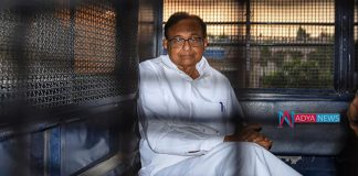Delhi High Court asks AIIMS to Submit Report on Chidambaram's Health by Tomorrow