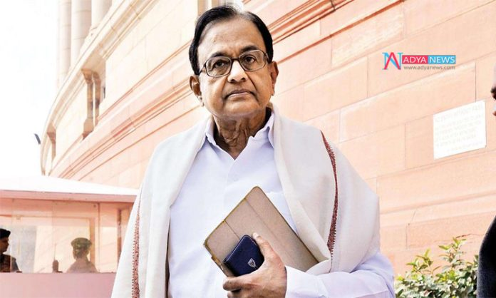 Delhi High Court rejected Chidambaram's bail appeal in INX media case