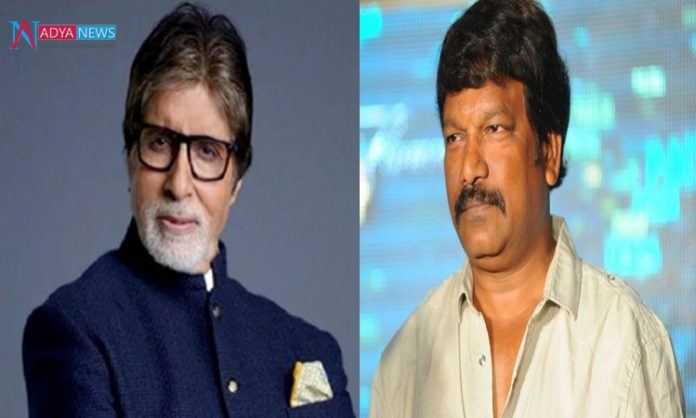 Director Krishna Vamsi to make comeback with Amitabh Bachchan