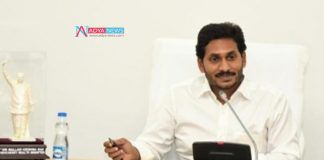 Judicial Preview System launched in Andhra Pradesh by Jagan's government