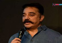 Kamal Hassan and his daughter Shruti visit Annai illam, the house of Sivaji Ganesan