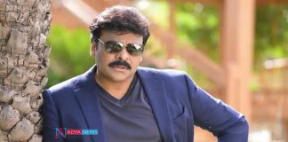 Megastar Chiranjeevi will appear as a Special Guest on Bigg Boss Season 3