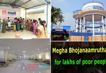 Megha Bhojanaamrutham for lakhs of poor people