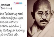 Ram Gopal Varma changes his name and announces it on Twitter