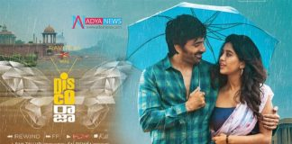 Ravi Teja's new movie poster is out on the eve of Diwali wishing everyone