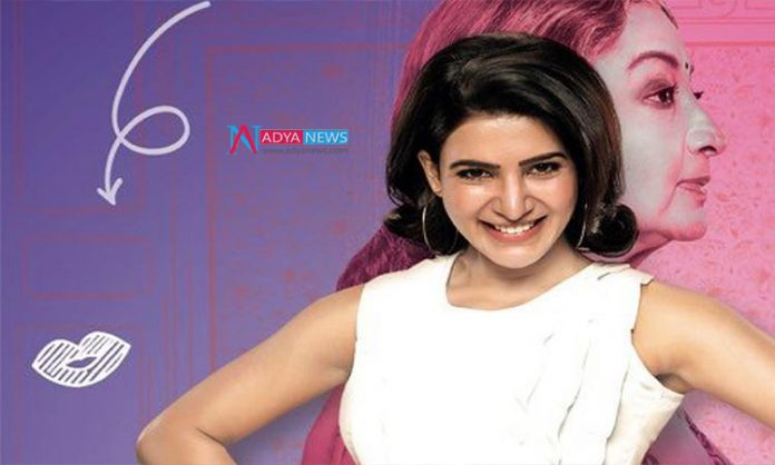 Samantha oh baby! Puts stops to Young Actor