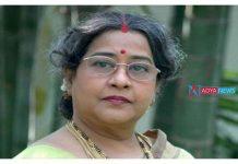 Senior actress Geetanjali Ramakrishna passes away, Film Industry pays condolences