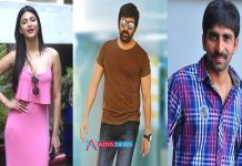 Shruti Hassan, Ravi Teja and Director Gopichand Malineni Trio Unite again for their next film
