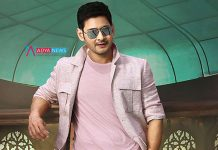 Super Star Mahesh Babu Fans upset over Rashmika Mandanna tweet