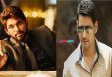 Superstar Mahesh Babu's to clash with Stylish Star Allu Arjun's movie