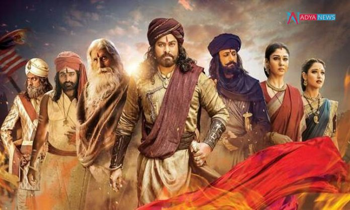 Sye Raa Narasimha Reddy poured with appraisal from all over Film Industry